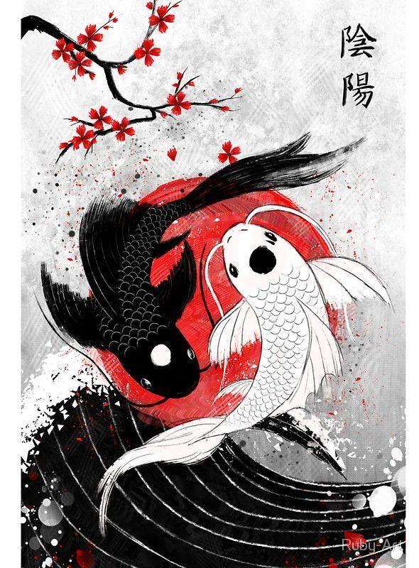 Koi Fish Yin Yang Koifish Estampas Japonesas Gravuras Japonesas Desenho De Carpas