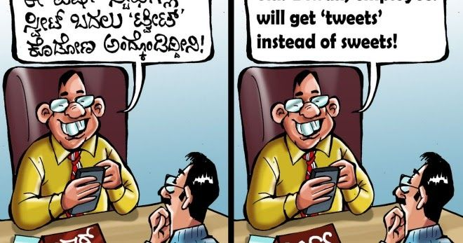 Happy Diwali Cartoons