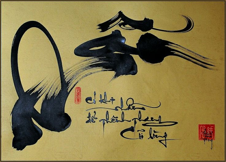 Vietnamese Calligraphy 17 Best images about C...