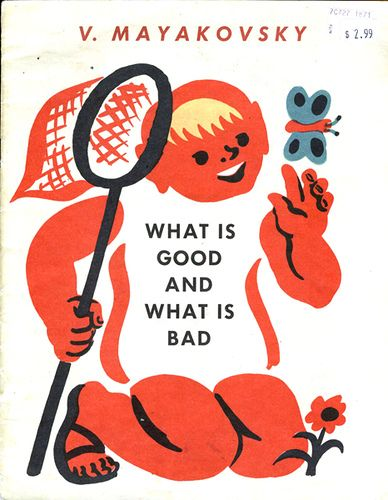 """From """"What is Good and What is Bad"""" by V Mayakovsky, with illustrations by V Kirillov"""
