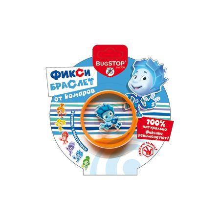 BugSTOP Детский фиксибраслет от комаров, BugSTOP  — 305р. ------ Браслет от комаров марки BugStop (БагСТОП) ФИКСИКИ --  1 детский браслет в упаковке + игрушка  Изготовлен из пластика (ПВД), 20% от объма составл.пропитка маслом травы цитронеллы.                                              В действии испарение паров репеллента не позволяет комарам приблизиться, обеспечивая индивид.защиту в радиусе до 3 метров.  Рекомендован к использованию на открытом воздухе, влагостоек. 6 единиц в миксе…