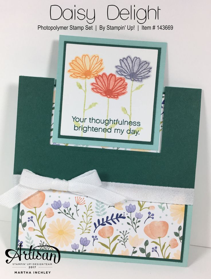 Hello and Welcome to another Fancy Folds Blog Hop! We are an International team of Stampin' Up! Demonstrators, who have come toget...