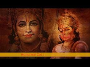 HANUMAN CHALISA SUPER FAST HD (REPEATED 7 TIMES IN 28 MINUTES) - YouTube