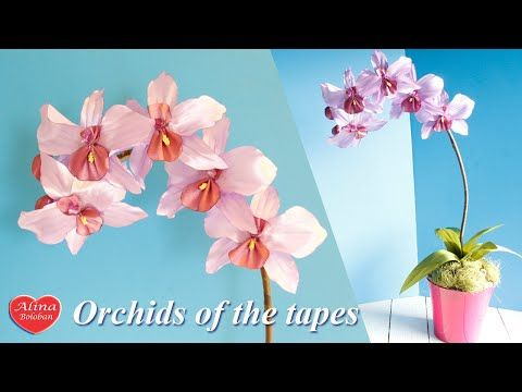 Орхидея своими руками из атласных лент