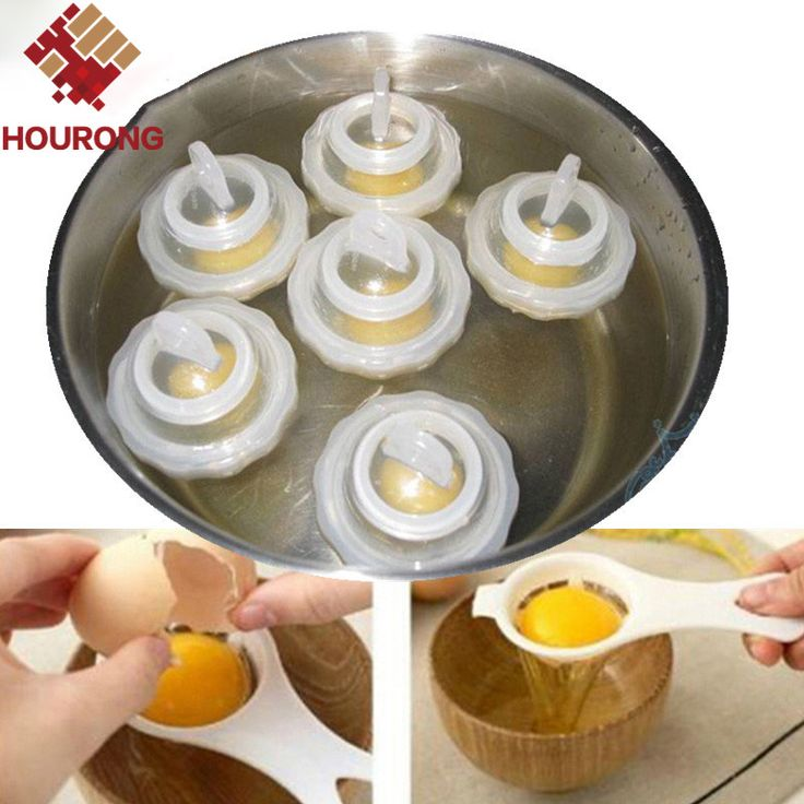 7Pcs/set Plastic Steamed Egg Container Yolk Separator Egg Dividers Mold Egg Mold Tools Kitchen Cooking Tools