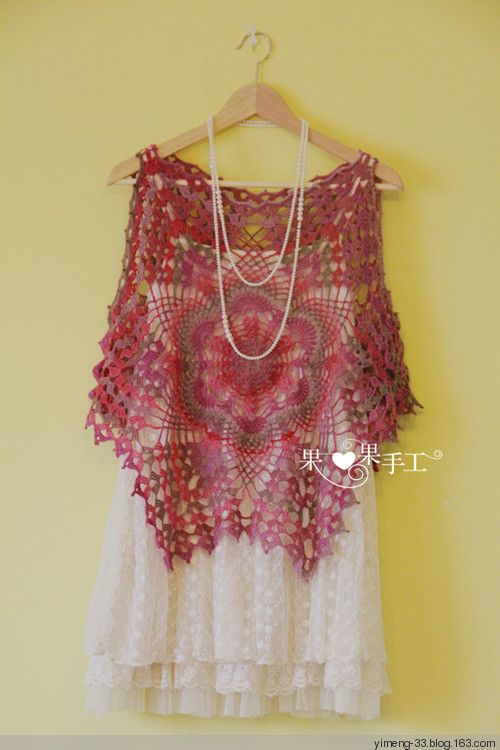 Beautiful crochet gypsy top ❤️LCT-MRS❤️ with diagram.