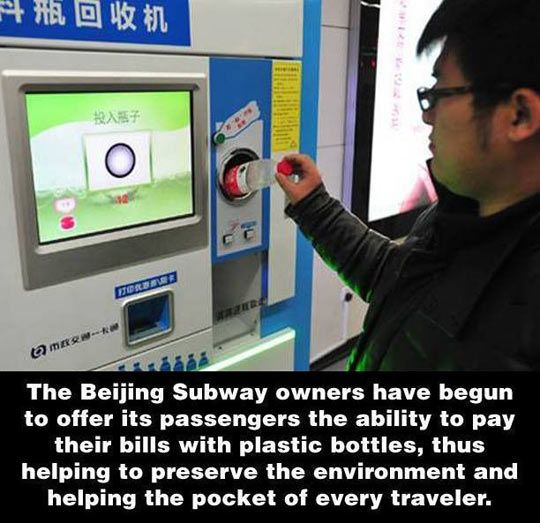 Why are we not doing this all over the world?