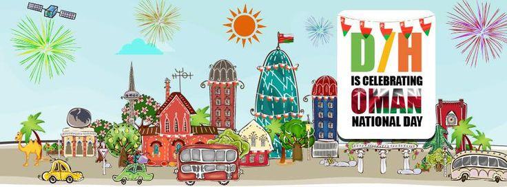 Celebrating Oman National Day!