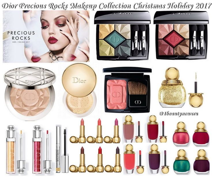 New makeup releases holiday 2018
