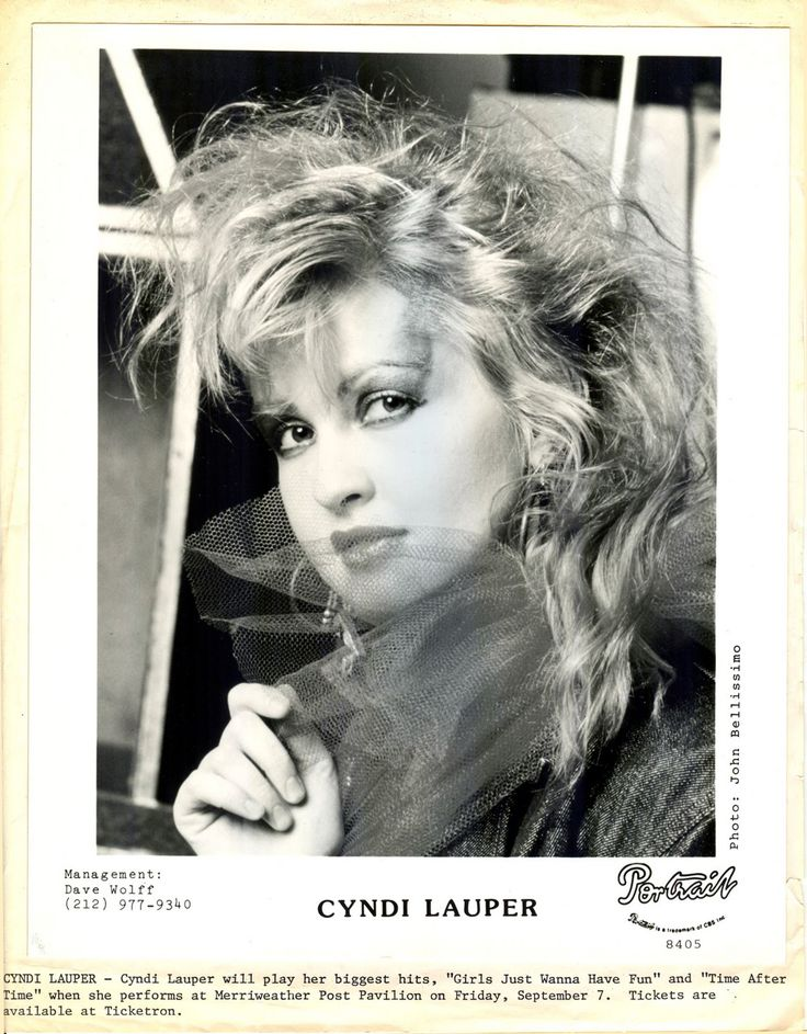 Cyndi Lauper publicity photo for her Sept. 7, 1984 concert