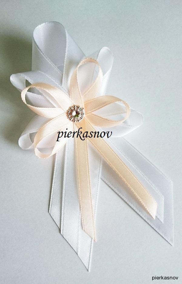 svadobné pierko veľké bielo marhuľkové