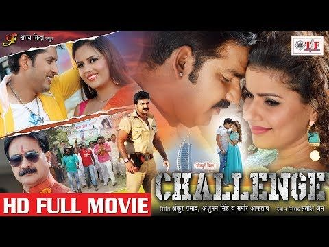 Challenge Bhojpuri HD Movie Download and Watch Online - Latest Bhojpuri Movies, Trailers, Audio & Video Songs - Bhojpuri Gallery