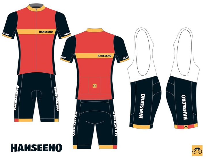 Retro-vintage cycling gear needed for the modern individual. by amsky