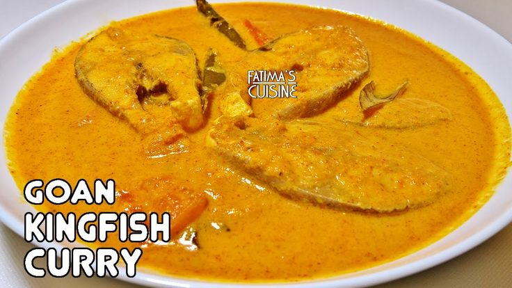Authentic Goan Kingfish Curry | Spicy Fish Curry Recipe || * Fatima Fern...