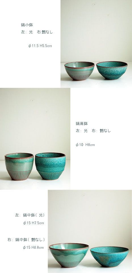 Japanese pottery - Supreme.