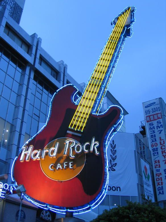 Hard Rock Cafe - Great food with great music.