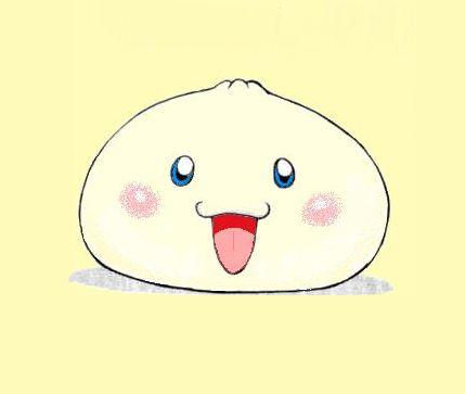 Meatbun - 1/2 Prince Wiki