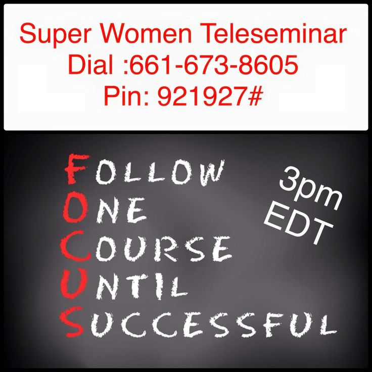Ladies are you finding it hard to focus?   Jump on the Super Women Connection Daily Teleseminar today and learn how to get more done in less time by improving your focus.  I am excited for the call!! ‬
