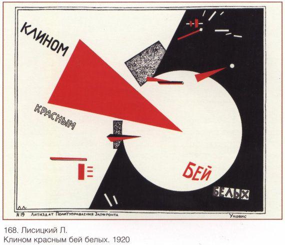 Soviet posters Lenin Soviet union Propaganda 331 by SovietPoster