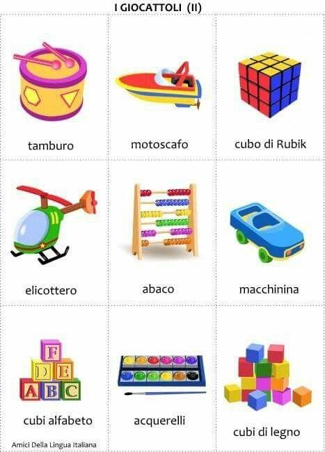 конверт картинки игрушек на английском каждый десятый