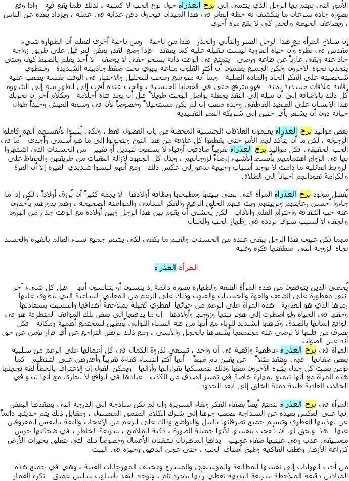 Pin By Shaimaa Mahmoud On صفات الابراج Zodiac Signs Tarot Sagittarius