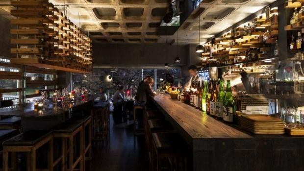 Good Food Guide - Melbourne's top 50 bars 2016