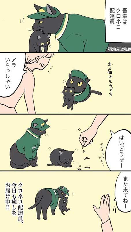 親子猫さんかわいい!