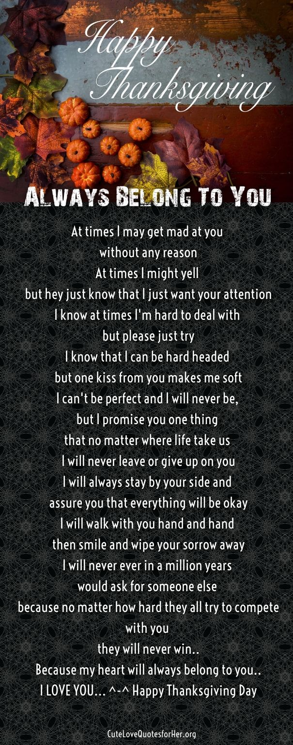 Thanksgiving Love Poems 2017 With Images For Your Boyfriend Husband,  Girlfriend Or Wife. Wish Her Or Him With Romantic Thank You Poems, Short  Verses And ...