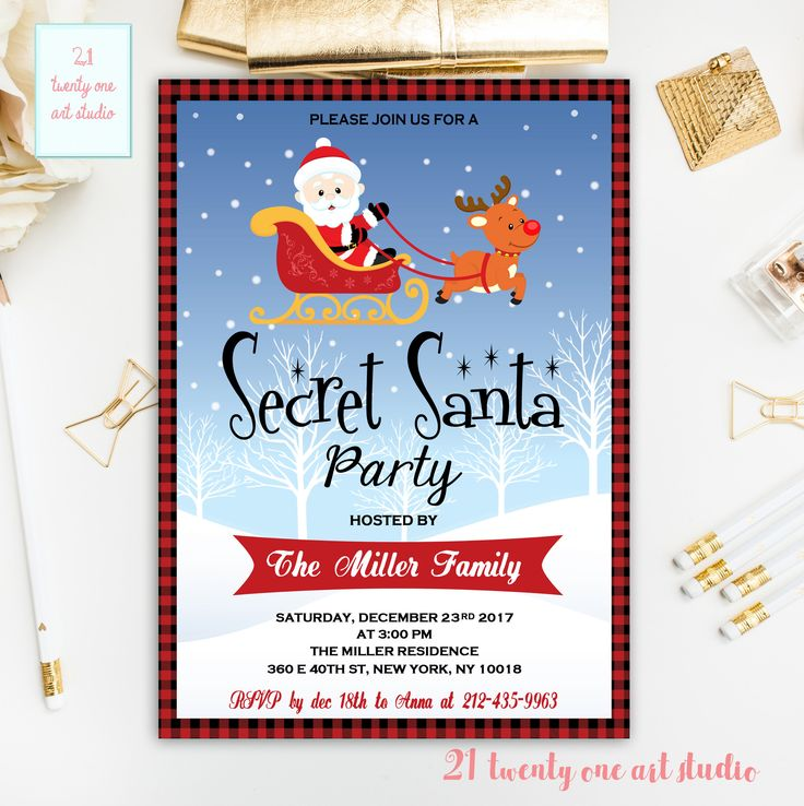 christmas party printable invitations