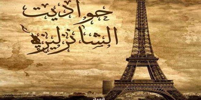 Https Sh4u News 608 Places To Visit Eiffel Tower Landmarks