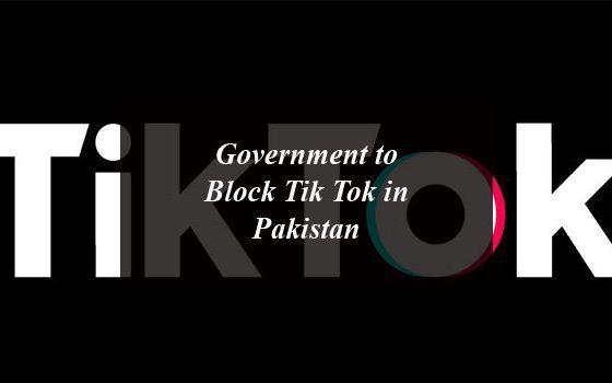 54dc353803be Government to block Tik Tok in Pakistan | Mobile Phones in 2019 | Tik tok,  Mobile phone price, Pakistan