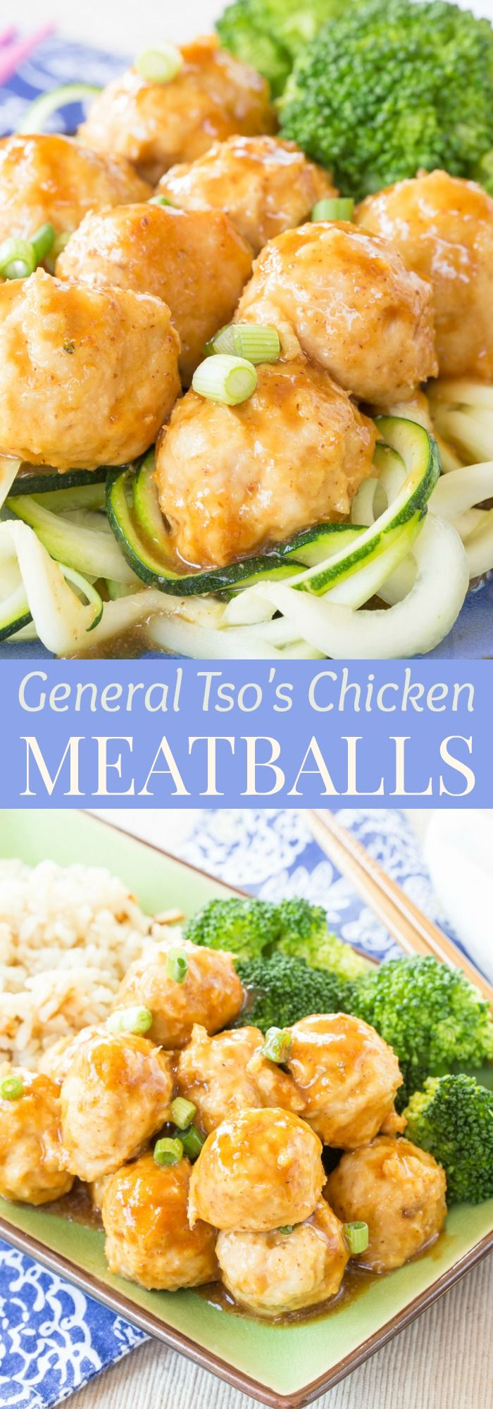 General Tso's Chicken Meatballs - this sweet and savory meatball recipe is a healthier way to enjoy the flavors of your favorite Chinese takeout. Gluten free and grain free options too!