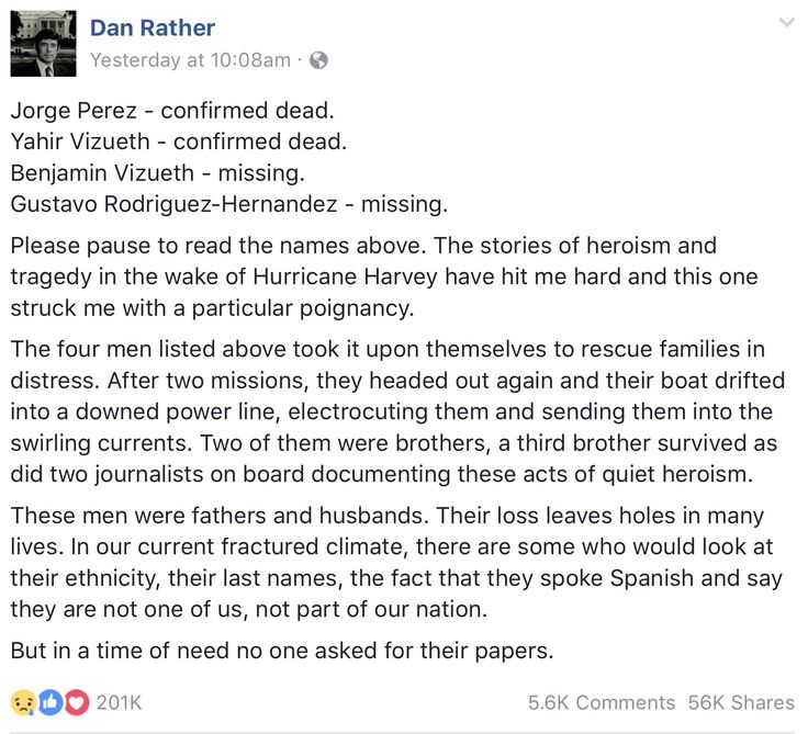 Jorge Perez - confirmed dead. Yahir Vizueth - confirmed dead.  Benjamin Vizueth - missing.  Gustavo Rodriguez-Hernandez - missing.  The four men listed above took it upon themselves to rescue families in distress. After two missions, they headed out again and their boat drifted into a downed power line, electrocuting them and sending them into the swirling currents. Two of them were brothers, a third brother survived as did two journalists on board documenting these acts of quiet heroism.