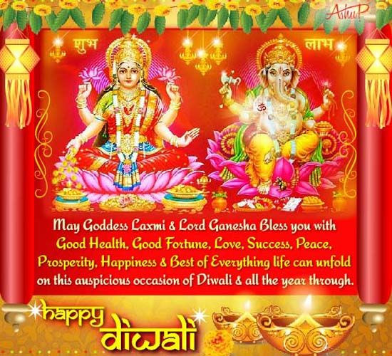 51 best DIWALI images on Pinterest Diwali 2014, Diwali greetings - invitation card format for satyanarayan pooja