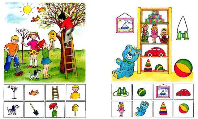 Psicopedagogia Salvador: Material gratuito para download: diversas fichas q...