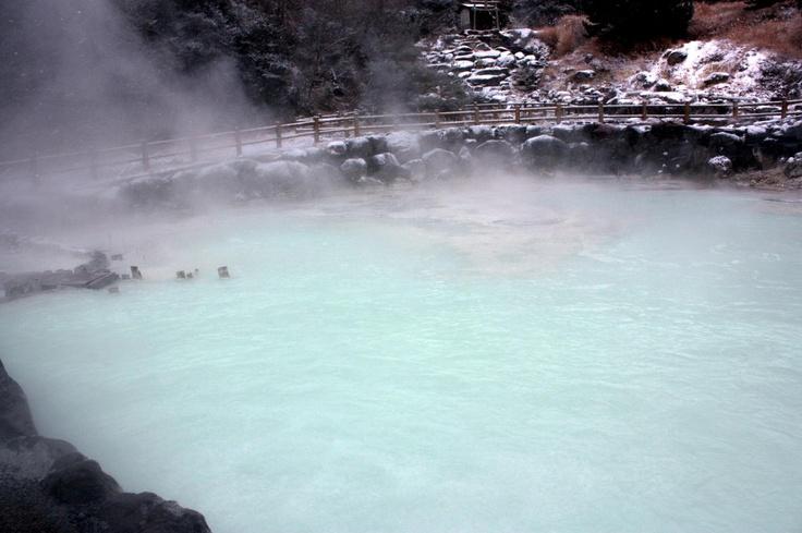 小地獄温泉 湯元  Kojigoku hot spring