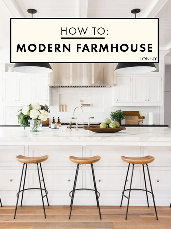 How To Do The Modern Farmhouse.