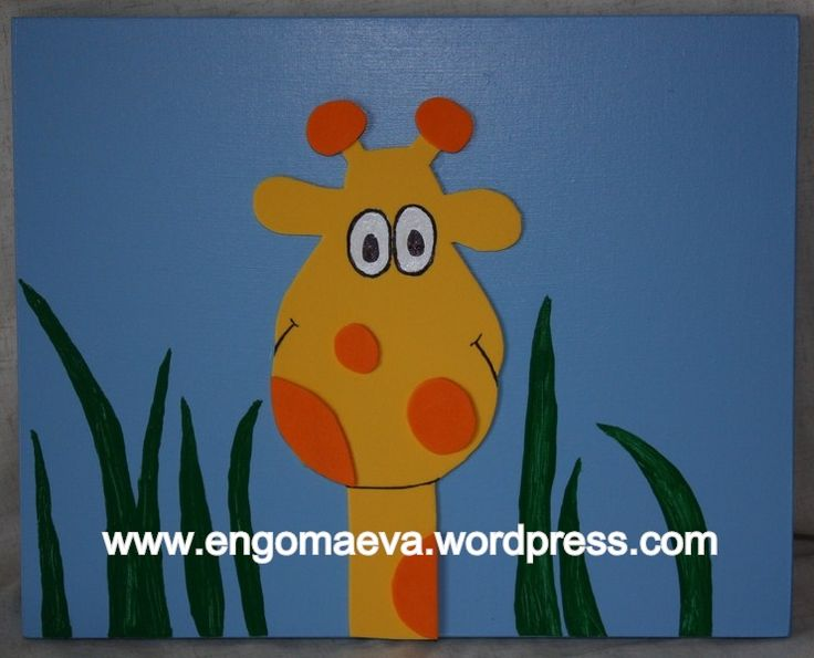 Bonito cuadro infantil: Jirafa (Madera y goma eva pintada a mano)   ---   Cute and pretty child: Giraffe (Handmade painted wood and Paper eva)  http://engomaeva.wordpress.com/