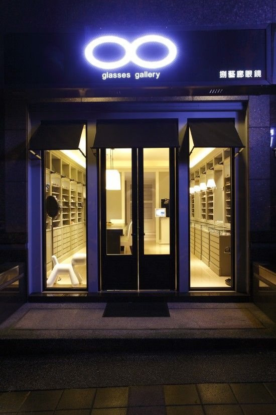 347 Best Images About Eyewear In Shady Sculptured Signs On
