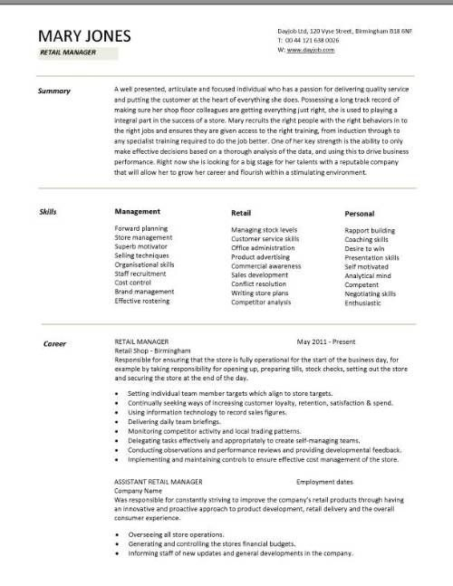 Resume Templates Retail #resume #ResumeTemplates #retail #templates