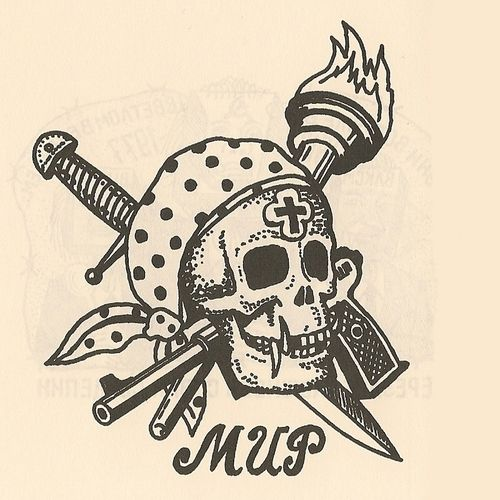 Russian Criminal Tattoos, The acronym 'MIR' spells the word for 'peace' in...