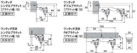 図面・寸法 | 詳細情報 | ブランシェDX | オーダーカーテン | インテリアファブリック | Biz-LIX(ビズリク)