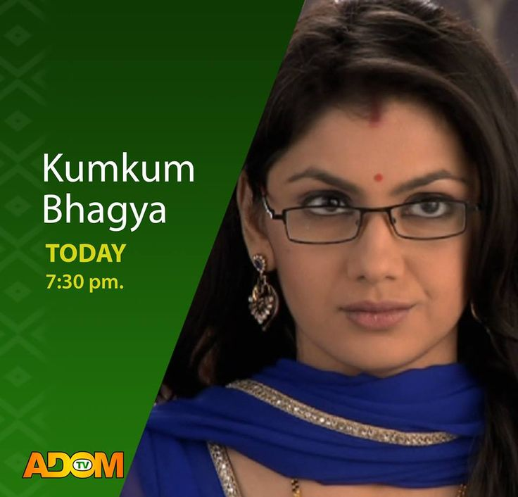 Episode 450 kumkum bhagya - Berenstain bears mind their