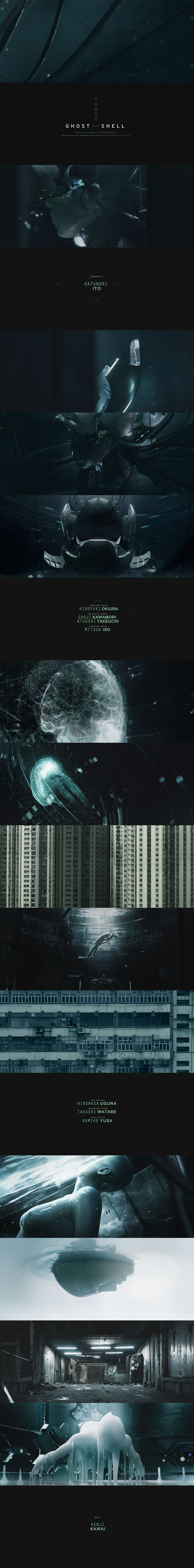 PROJECT 2501 : HOMAGE TO GHOST IN THE SHELL Part 1