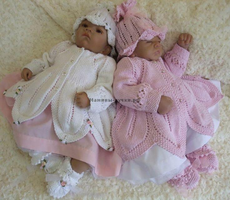 Замечательный комплект для новорожденной малышки. Края кардигана и шапочки выполнены в форме лепестков, а нежные пинетки прекрасно дополняют этот комплект....