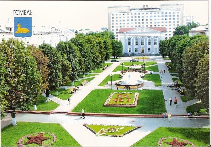 Victory Square - Belarus