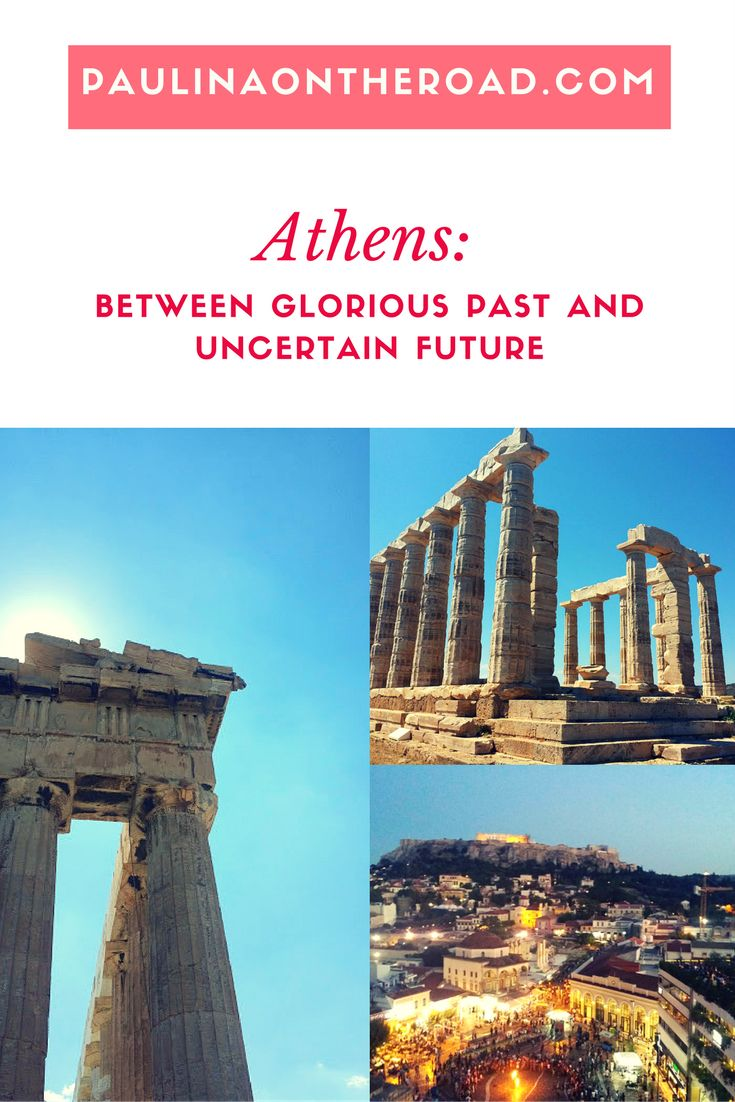 What to do in Athens, Greece. Where to stay, how to get there, what to see and of course the best food in town. How the Greek crisis impacted the city.