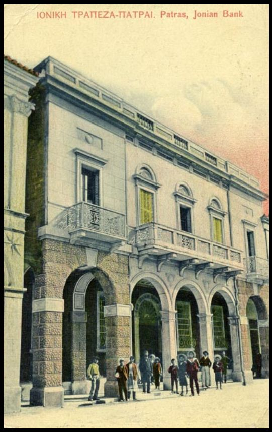 """Κτίριο που σήμερα στεγάζει το βιβλιοπωλείο """"Πολύεδρο"""" στην Κανακάρη"""