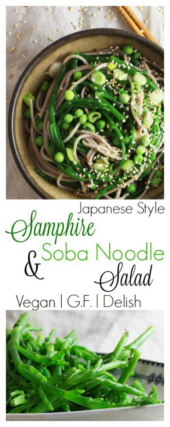 This Japanese inspired Samphire & Soba Noodle Salad is not only super easy to make, it's completely delicious.  If you make it with 100% buckwheat soba noodles it is also Gluten Free, making it a recipe that's coeliac friendly as well as being 100% VEGAN! .