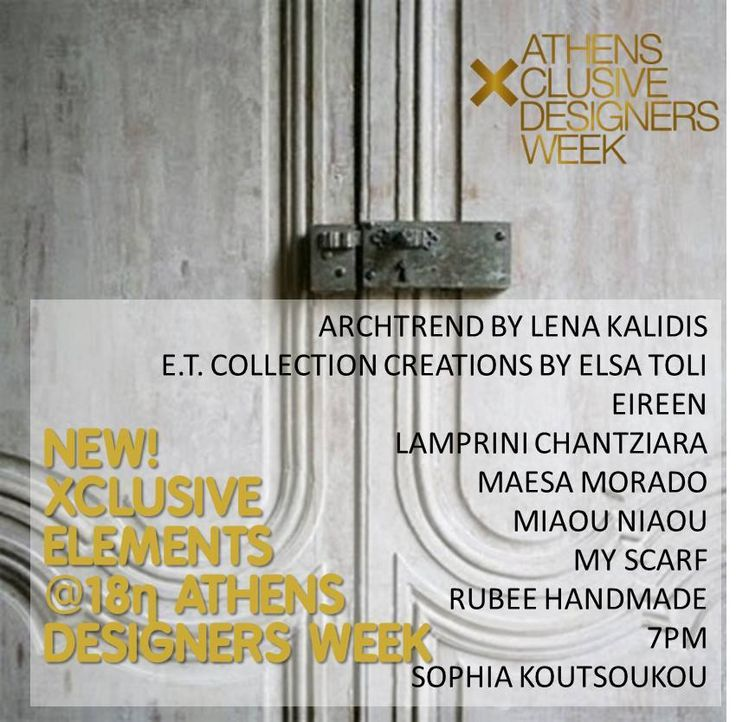 //NEW! //  AXDW welcomes Greek Accessories Designers,  ARCHtrend by Lena Kalidis, E.T collection creation by Elsa Toli, Εireen, Lamprini - One of a Kind Handmade Jewelry, Maesa Morado, Μιάου Νιάου, MY Rubee Handmade, 7pm handmade creations, Sophia Koutsoukou jewellery creations @the18th AXDW. Don't miss to visit the new section @ the FOYER. Get ready for shopping on the spot at special prices.